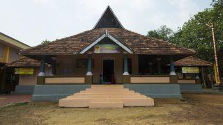 Anandasramam, Changanassery
