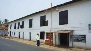 അറയ്ക്കല് കെട്ടു മ്യൂസിയം, കണ്ണൂര്
