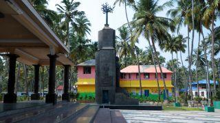ആശാന് മെമ്മോറിയല്, കായിക്കര