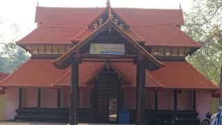 कंडियूर श्री महादेव मंदिर, आलप्पुष़ा