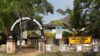 Kunchan Smarakam, Ambalapuzha