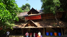 Mannarassala Temple