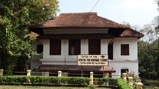 Centre For Heritage Studies