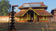 Thirunakkara Temple