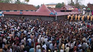 Tripunithura Pooram