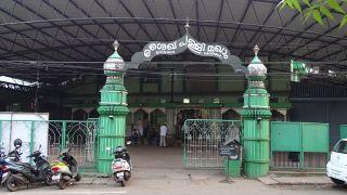 Appavanibham Nercha