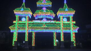 Illuminated Pergola at Chinakathoor
