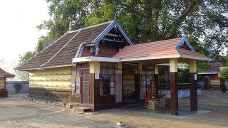 Sree Kurumba Bhagavathy Kavu