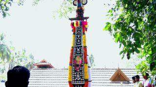 മച്ചാട്ടു മാമാങ്കം
