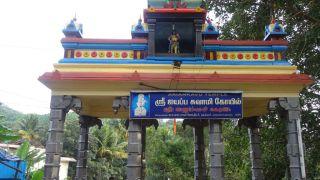 മണ്ഡല പൂജ