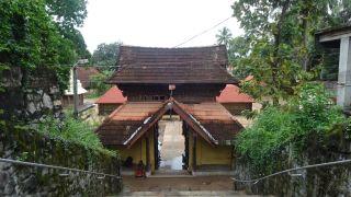 Meena Mahotsavam