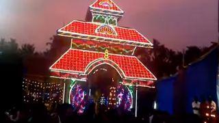 Illuminated Gateway, Pazhayannur Bhagavathy Temple