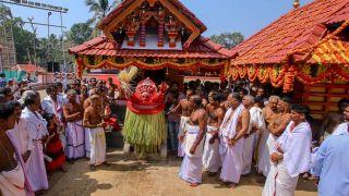 Vishnumoorthy Theyyam at  Vengakkottu Bhagavathy Temple, Pilicode