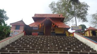 Thrikaviyoor Thiru Utsavam