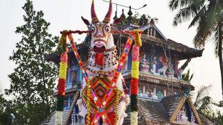 Thrikkalanjoor Thiruvathira Arattu