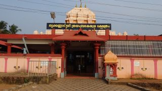 Trikkanad Arattu Mahotsavam