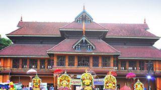Chengannur Varshikotsavam