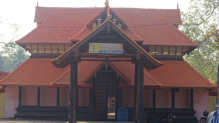 കണ്ടിയൂര് ശ്രീ മഹാദേവ ക്ഷേത്രം