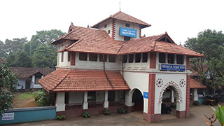 വൈദ്യരത്നം പി.സ് വാര്യര് മ്യൂസിയം, കോട്ടയ്ക്കല്