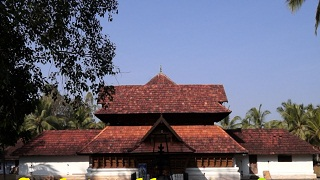 Ongallur Thali Temple, Palakkad