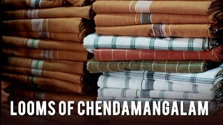 Looms of Chendamangalam