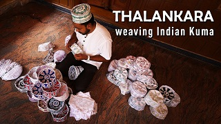 Thalankara – weaving Indian Kuma