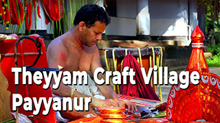 Theyyam Koppu @ Payyanur