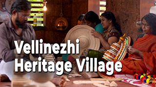 Vellinezhi Art Village & Kakathali Koppu